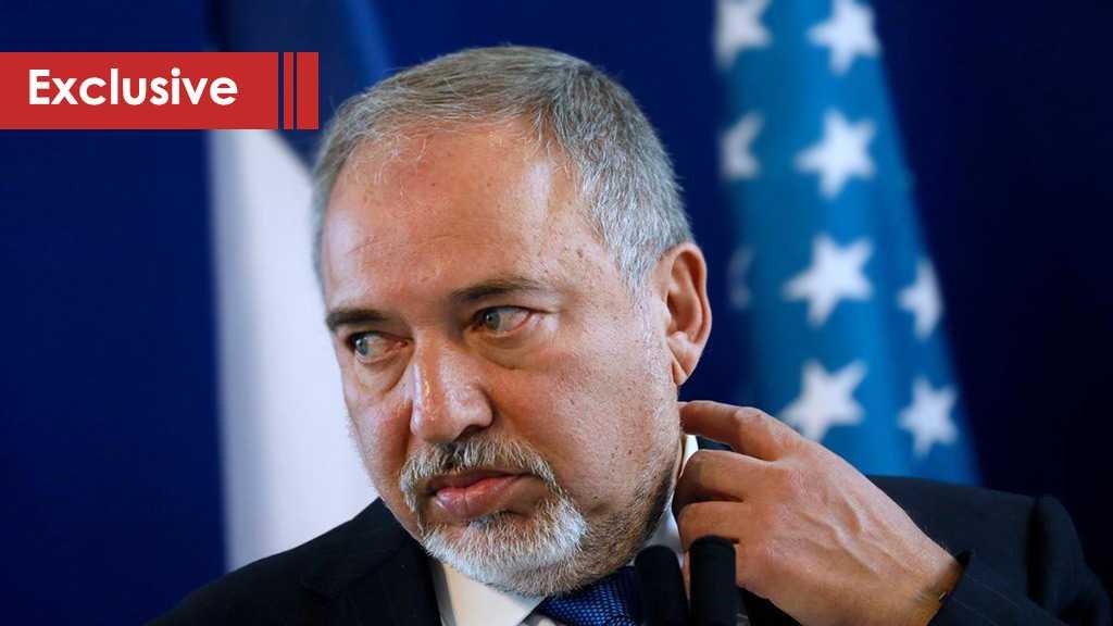 Lieberman's Definition of Terrorism