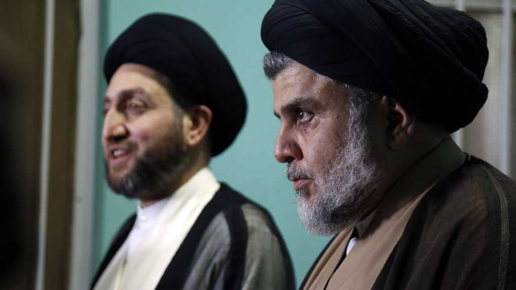 Iraqi Cleric Sadr Wins Vote Recount
