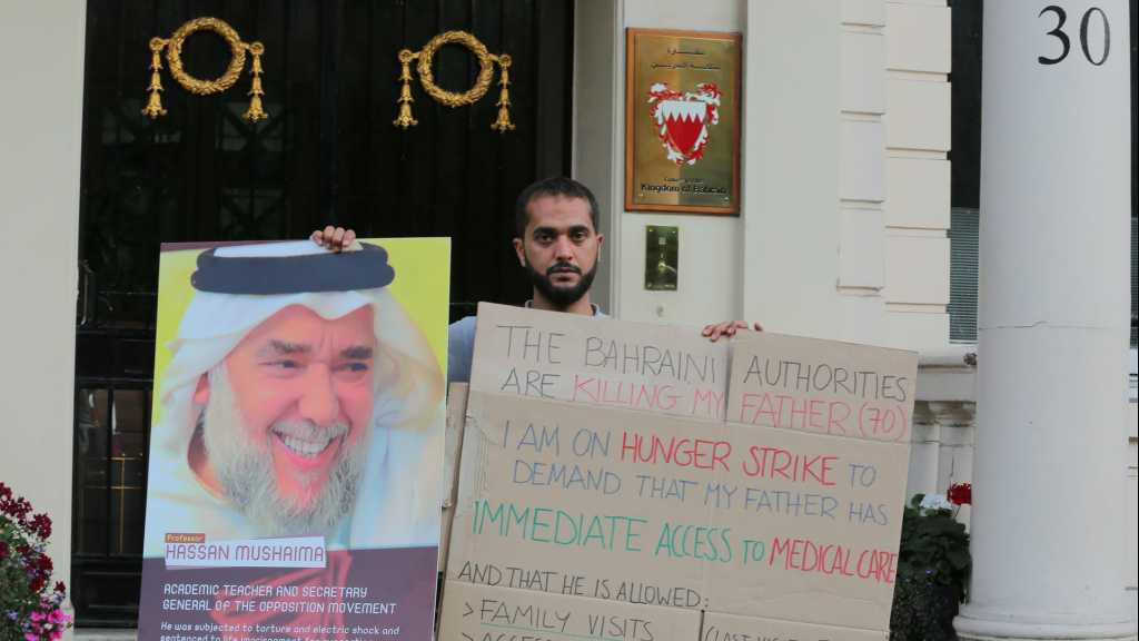 Bahraini Authorities Are Killing My Father, I'm On Hunger Strike to Save Him