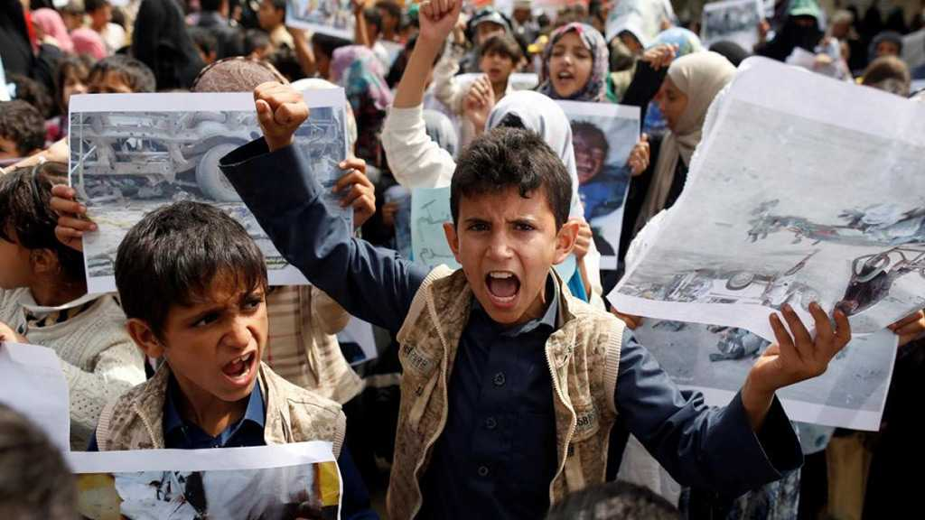 Yemen: Children Rally outside UN Offices to Condemn Saudi Airstrike