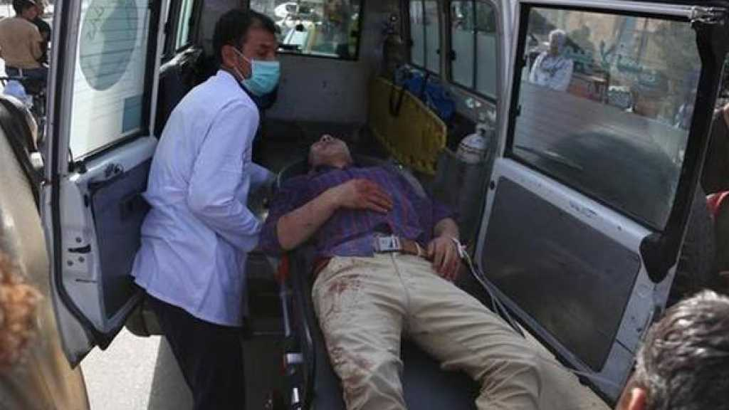 Afghanistan: Terrorism Strikes Martyring 48 Civilians