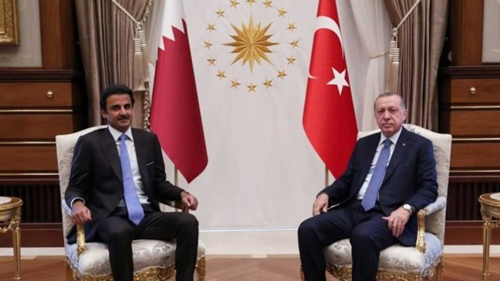 Turkey Crisis: Qatar Pledges $ 15 billion Investment