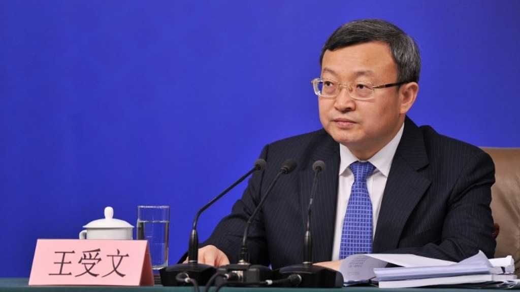 China to Send Negotiators to US for Trade Talks