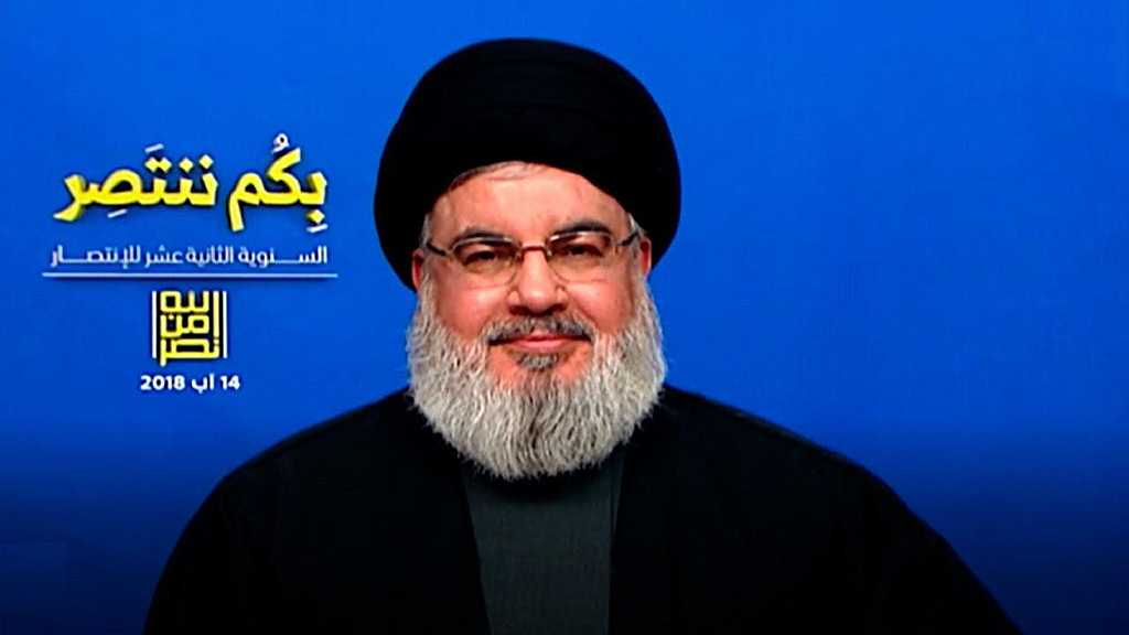 Sayyed Nasrallah's Full Speech at the «Divine Victory Festival»