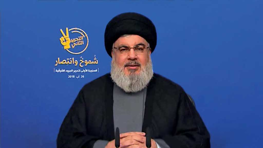 Sayyed Nasrallah Warns of Chemical Attack in Idlib, To Those Betting on STL: Don't Play with fire