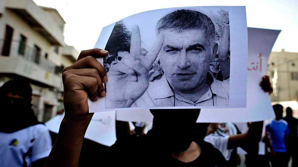 Bahrain: 127 Rights Groups Call for Immediate Release of Nabeel Rajab