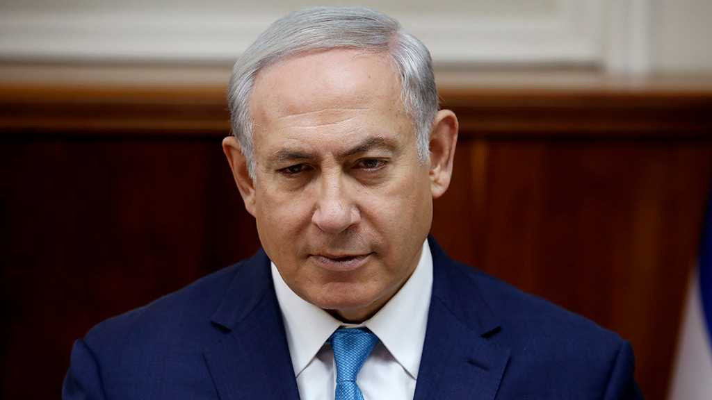 Bibi Praises US Funding Halt to UN Palestinian Agency