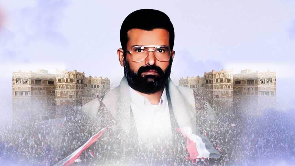 Sayyed Hussein Badreddin al-Houthi: The One behind the Cry (al-Sarkha)