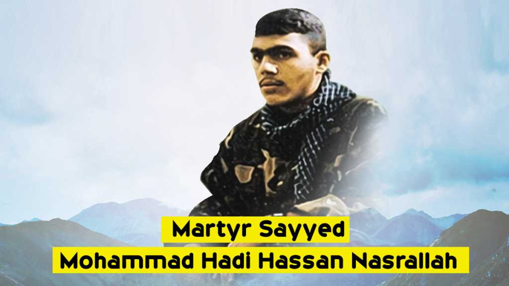 Sayyed Hadi Nasrallah: From Birth to Martyrdom