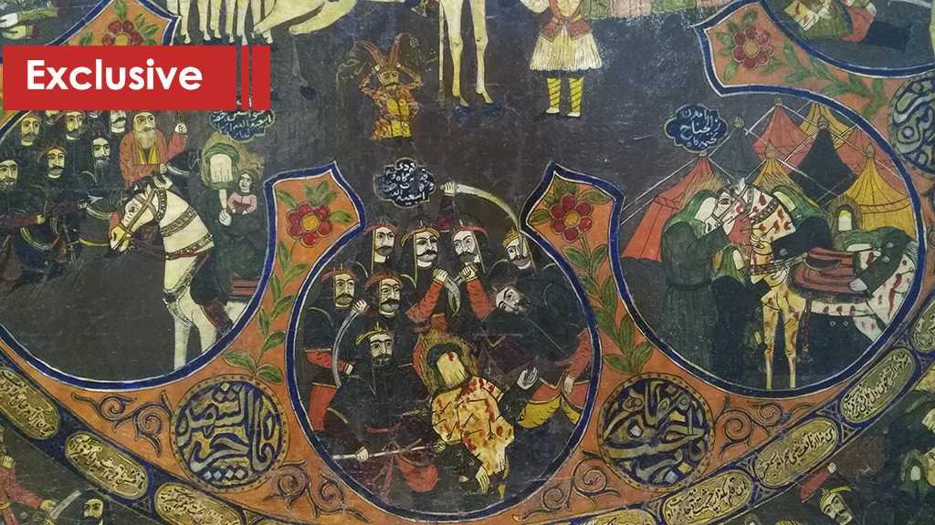 Paintings & Beats, Plays and Elegies: Ashura in Iranian Culture