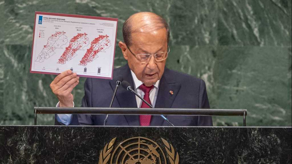 Aoun at UN: We Categorically Reject Any Naturalization Scheme