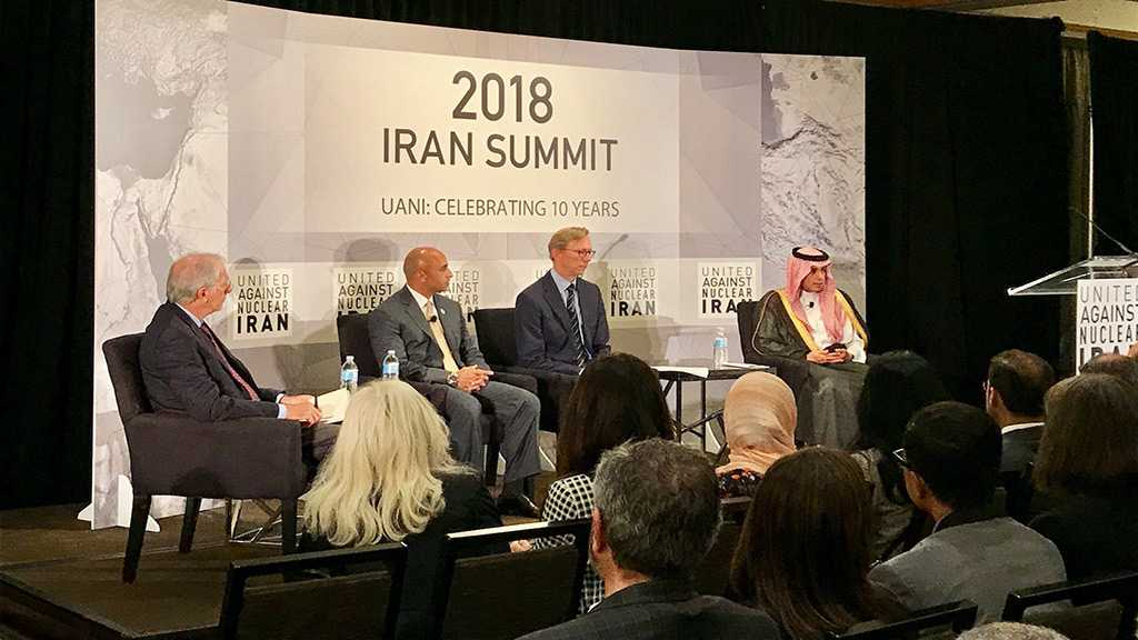 Saudi FM Al-Jubeir, «Israeli» Mossad Chief Cohen Together in NYC