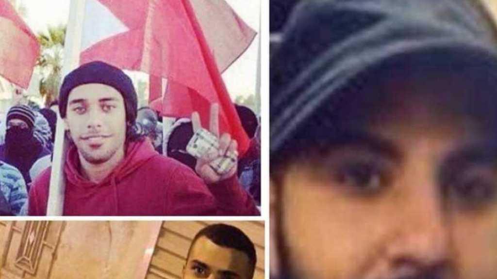 Saudi Forces Murder 3 Qatif Civilians