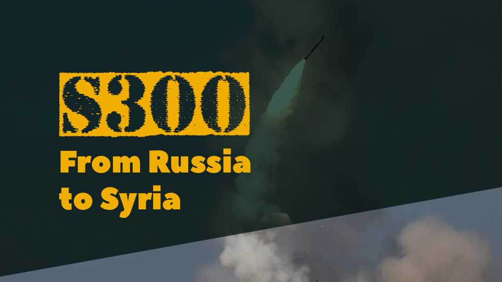 Info-graphics: S-300 from Russia to Syria
