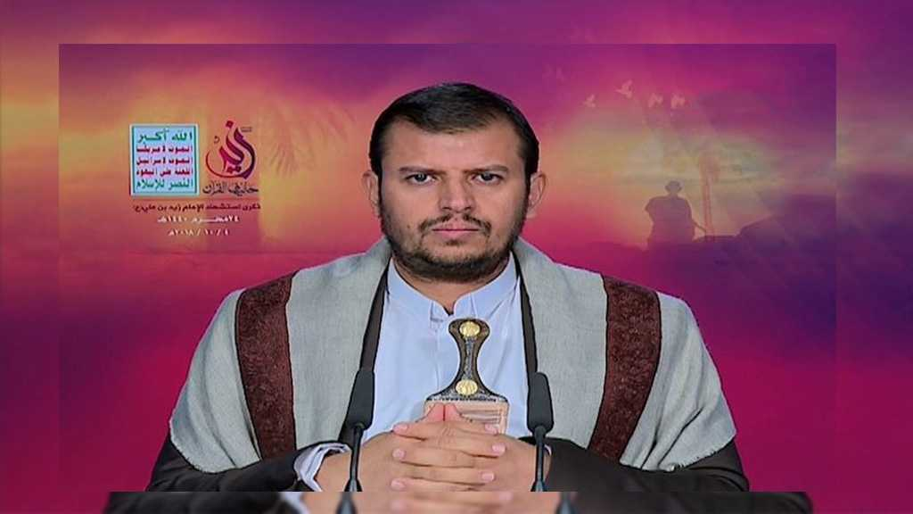 Ansarullah Leader Provides Guidance to Address Yemen Economic Situation