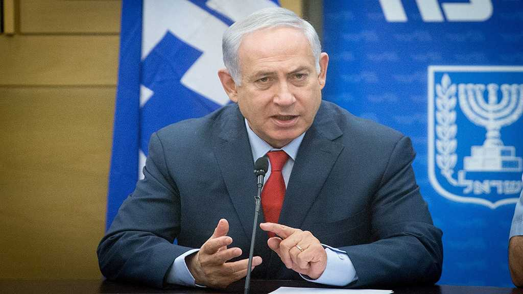 """Israeli"" Minister to Withdraw Bibi's Support as PM If Indicted"
