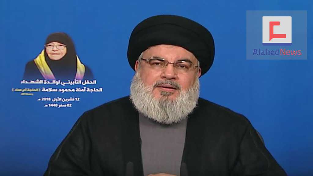 Sayyed Nasrallah: Trump Knows No Bound in Humiliating, Blackmailing Arabs