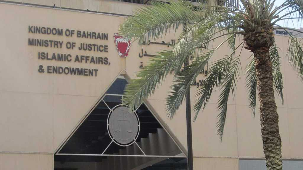 Rights Group: Bahraini Regime Perpetrated 2,165 Rights Violations in 2017