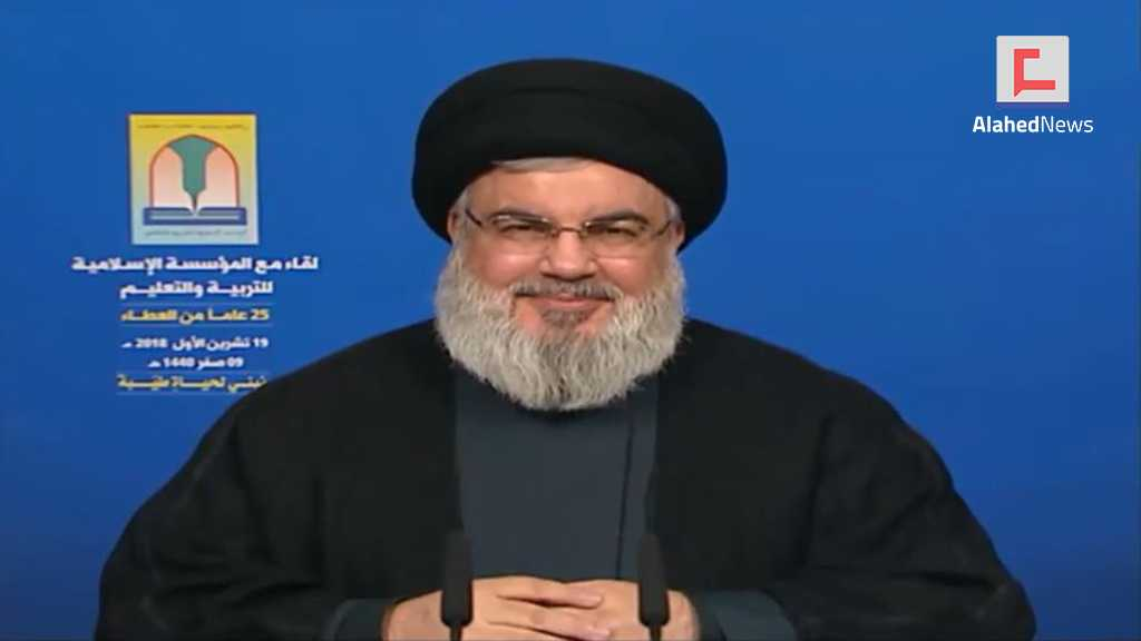 Sayyed Nasrallah: Gaza Developments Very Imp.. Saudis, US Suffering from Khashoggi's Case