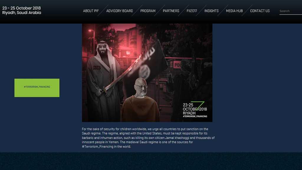 Saudi Conference Site Hacked with Khashoggi Image