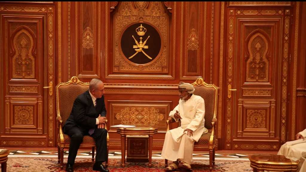 Welcoming the Enemy: Netanyahu in Oman!