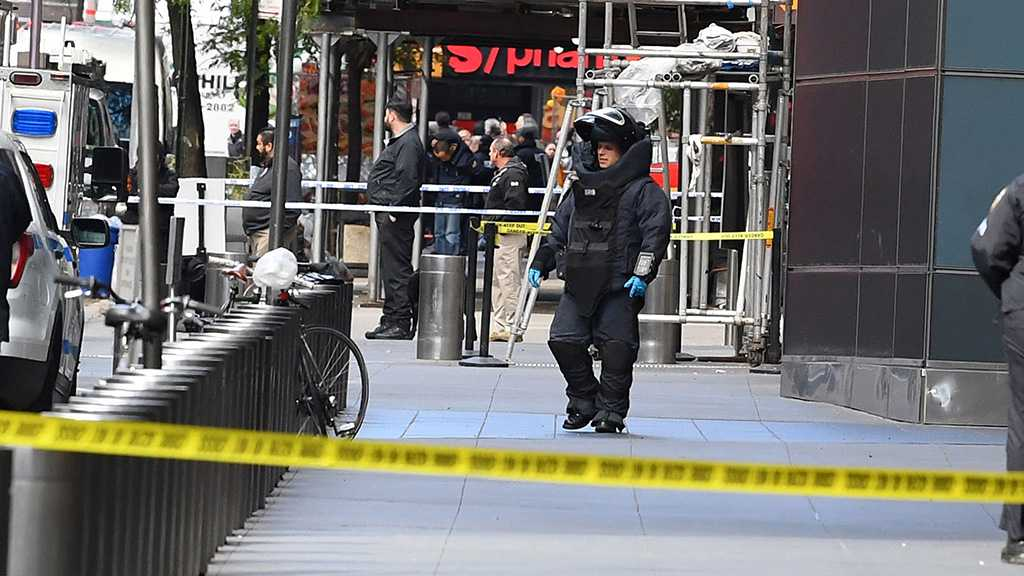 US: Suspect Arrested over 12 Bombs, Suspicious Packages
