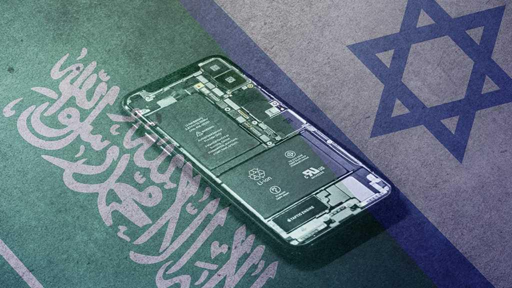 «Israeli» Spy Technology to Saudi Arabia!