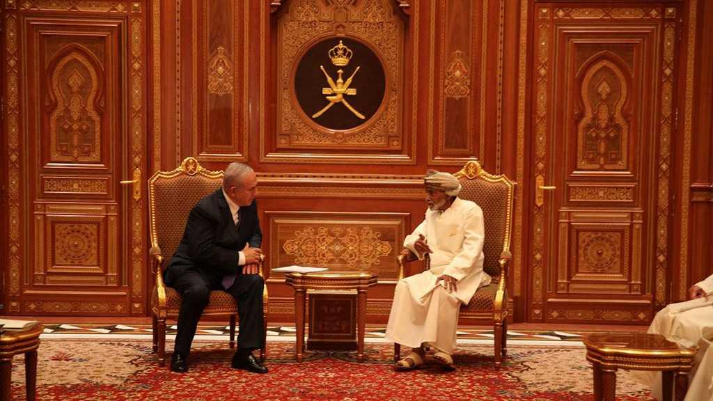 Oman Is «Israel's» Link to the Middle East