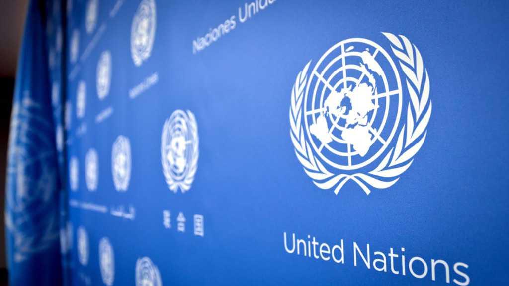 Saudi Must Halt Six Imminent Executions, UN Rights Experts Say