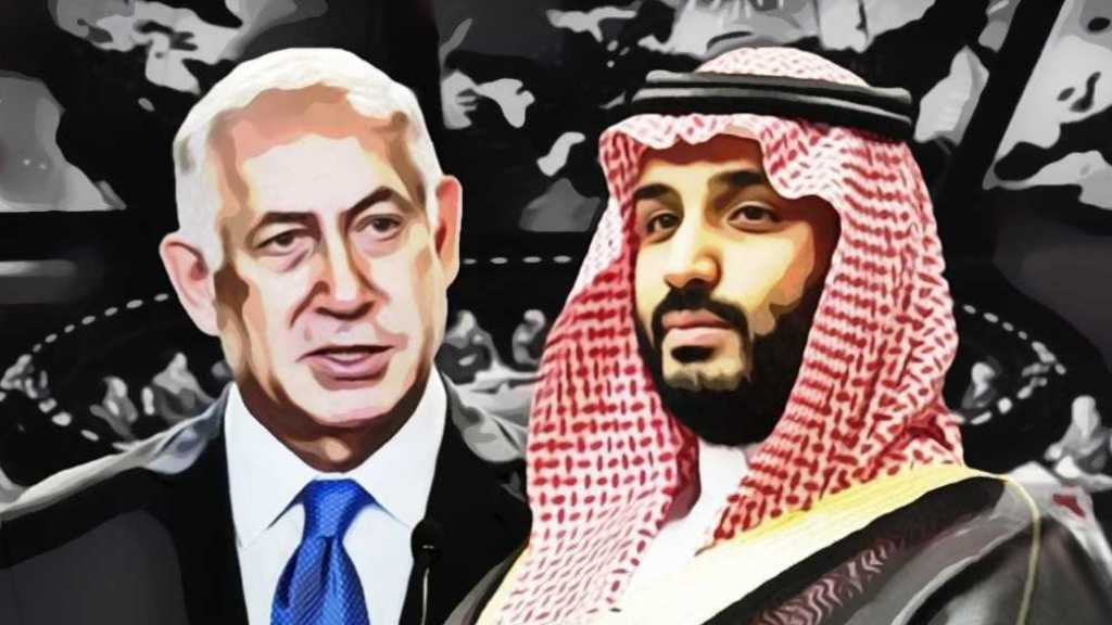 Netanyahu Asked Trump to Support MBS, The Strategic Ally!