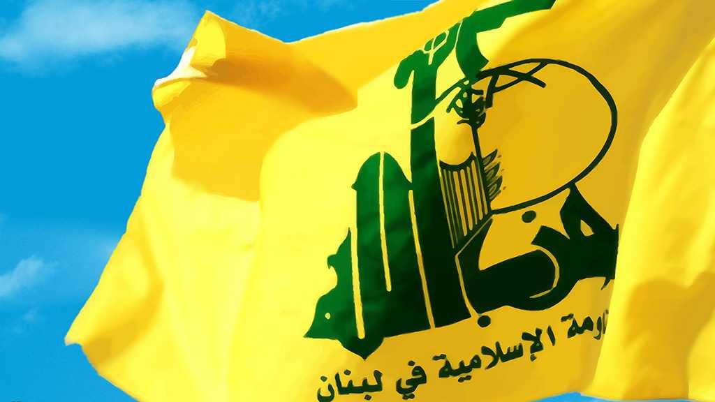 Hezbollah Slams Bahraini Regime Court's Life Sentence against Sheikh Ali Salman