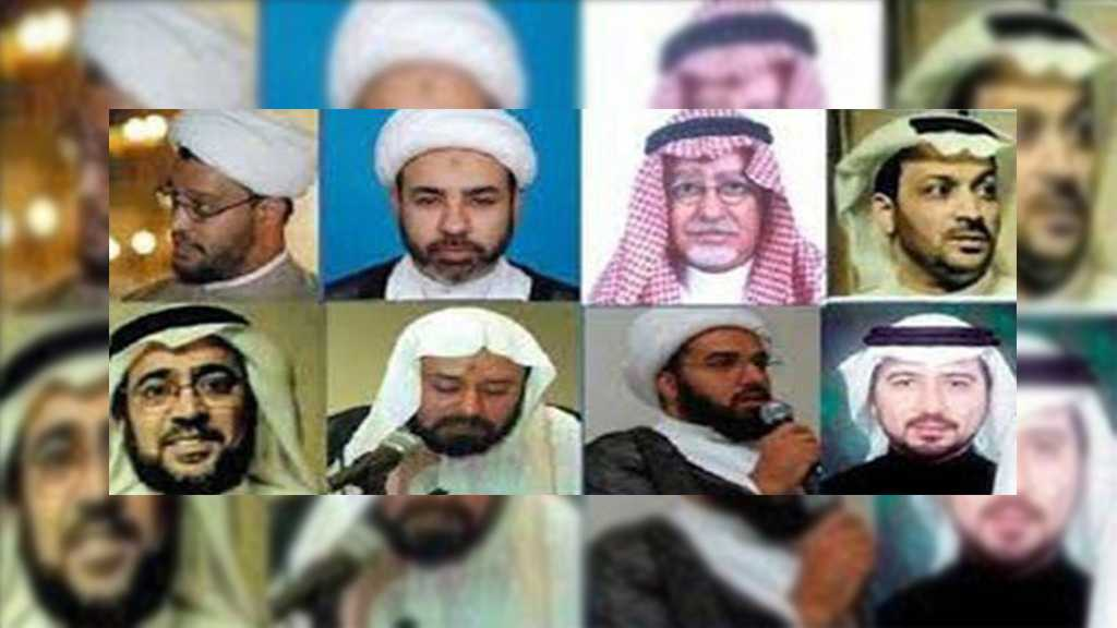 Saudi Crackdown: Families of 12 Shia Men Fear Imminent Execution