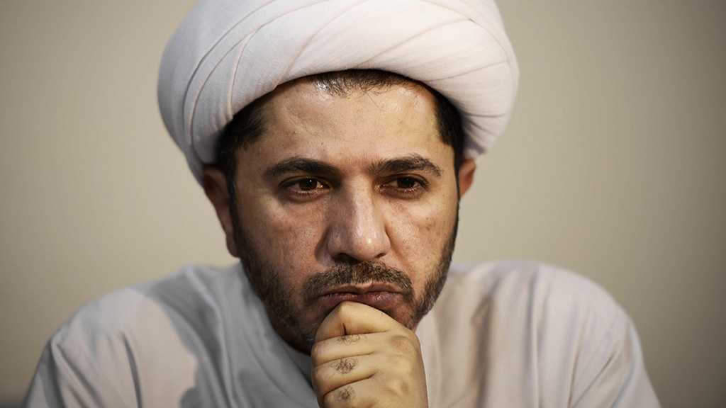 Bahrain Election Condemned After Opposition Ban
