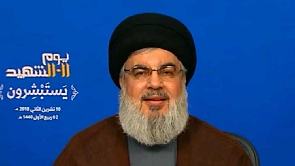Sayyed Nasrallah Supports Independent Sunni MPs, Hezbollah will Retaliate against any 'Israeli' Aggression