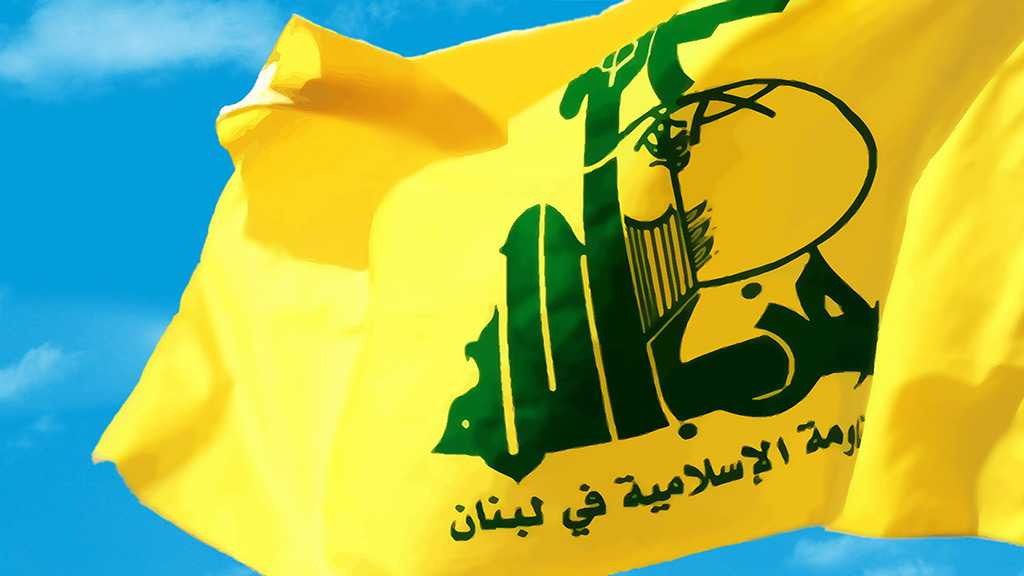 Hezbollah Denounces «Israeli» Aggression on Gaza, Hails Palestinian Resistance