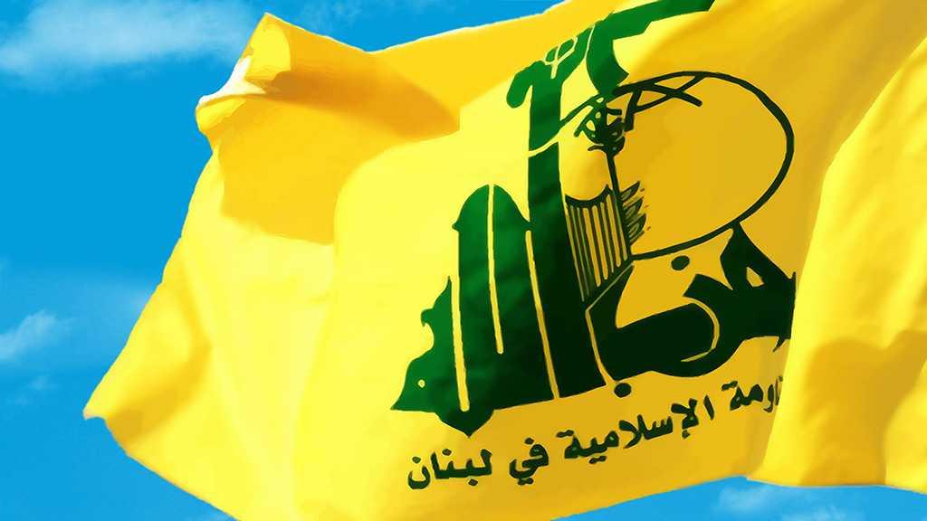 Hezbollah Congratulates Lebanese on Independence Day, Urges Unity
