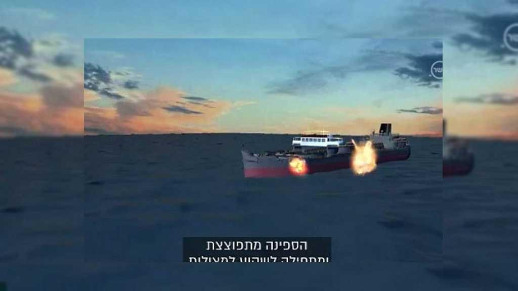 After 36 Years, «Israel» Admits It Sank Lebanese Refugee Boat in 1982 War, Murdering 25