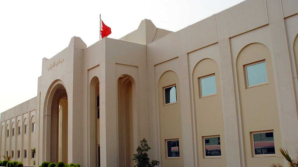 AI: Widespread Pre-election Clampdown on Bahraini Political Opposition