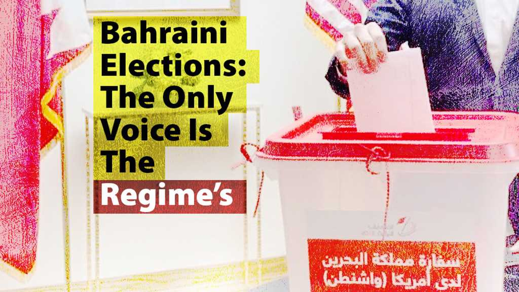 The Only Voice Is the Regime's!