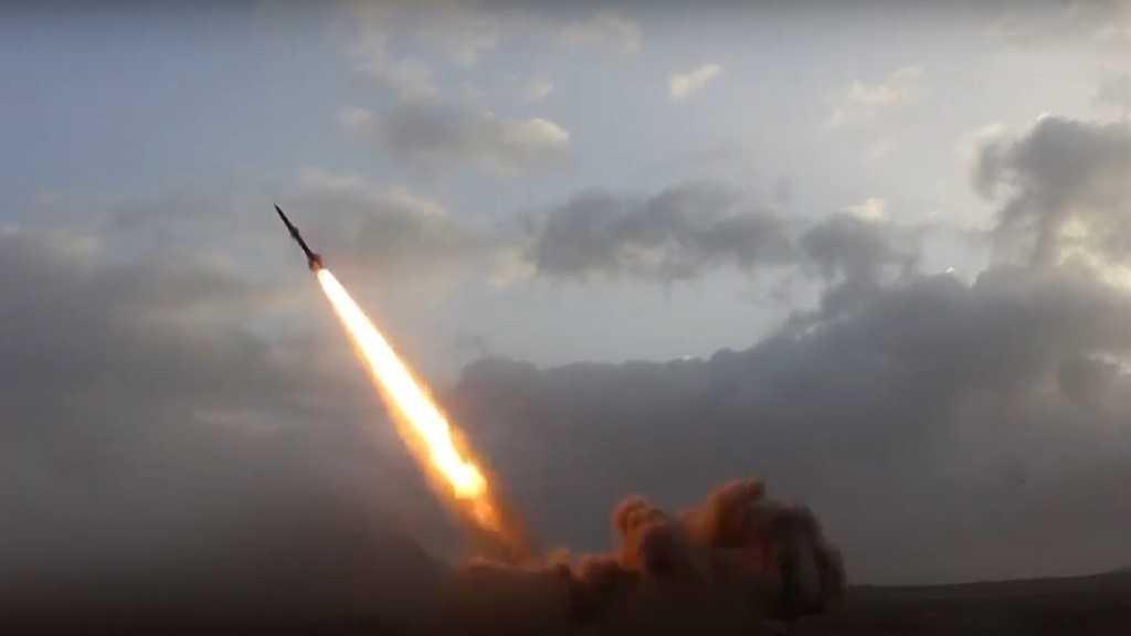 Yemeni Ballistic Missile Hits Military Base in Saudi Arabia's Asir