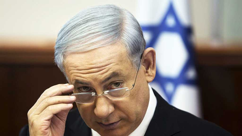 Prosecutor Reviewing Bibi Cases Urges Indictment in Case 1000
