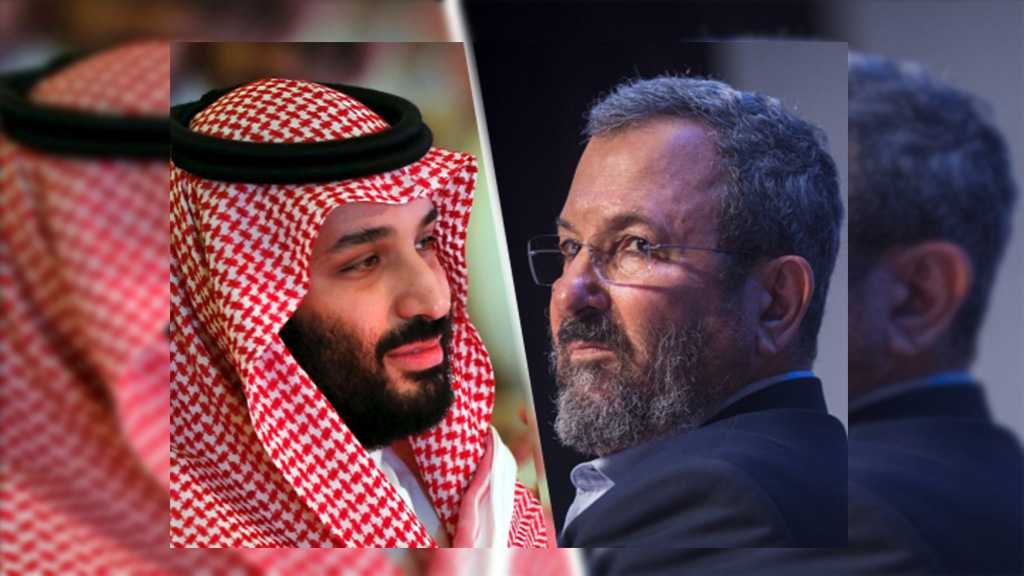 Old Relation: MBS asked Ehud Barack for Cyber Eavesdropping Technology!