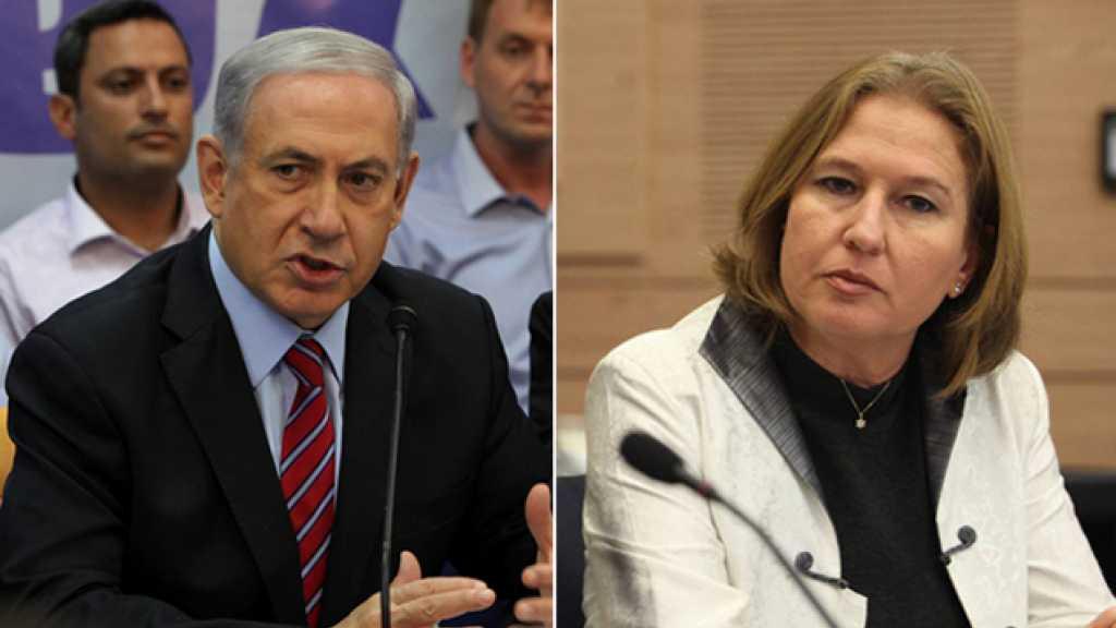 """""""Israeli"""" Livni: Netanyahu over-Dramatized Lebanon Border Op"""