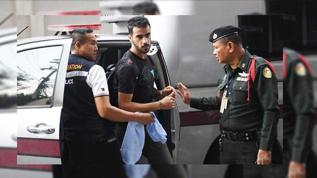 Thai Court Says Bahrain Footballer to Remain in Detention