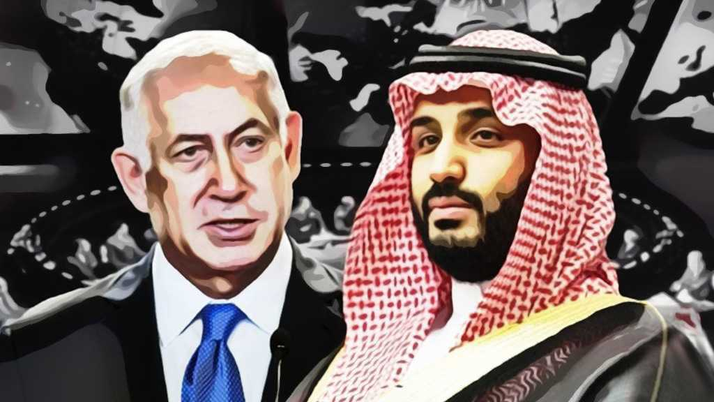 MBS Shaking Hands with Netanyahu to Wash off Blood