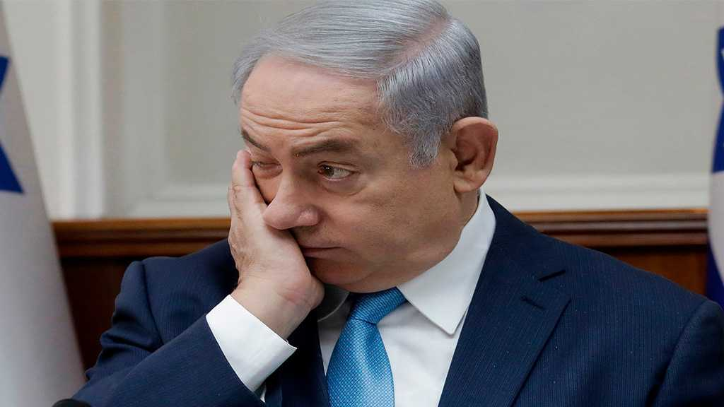 """Israel' Prosecutor 'To Recommend Corruption Charges against Netanyahu'"