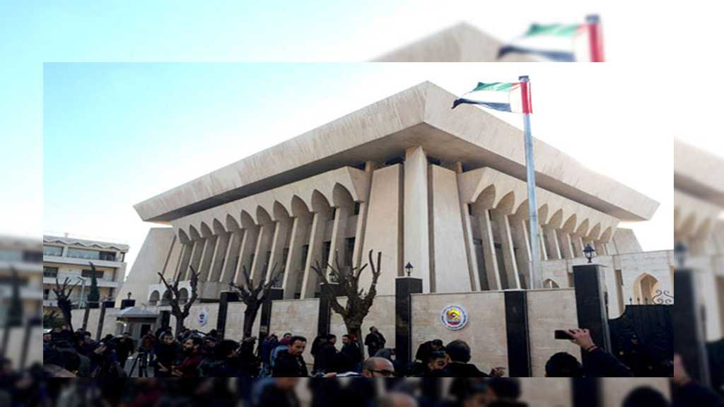 UAE Officially Reopens Embassy in Syria