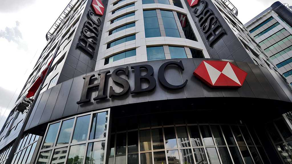 """HSBC Joins BDS, Divests from """"Israeli"""" Arms Company"""