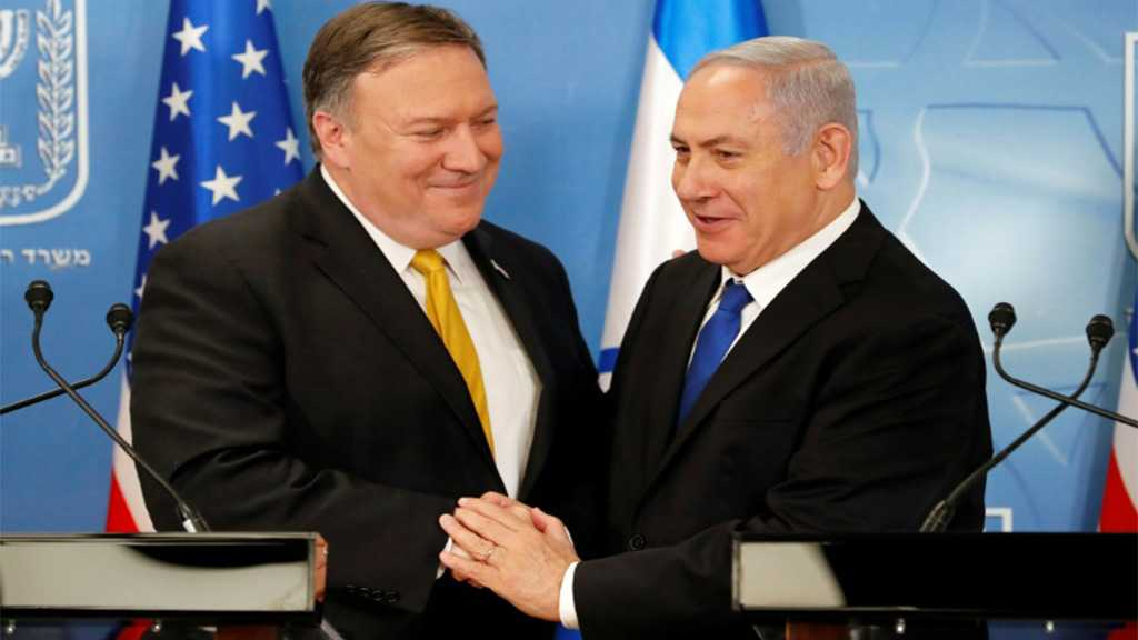 Pompeo to Meet Bibi in Brazil after Syria Decision