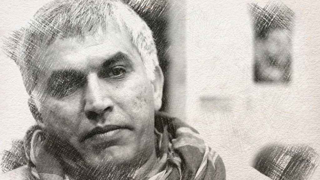 Nabeel Rajab Loses Final Appeal against Jail Term